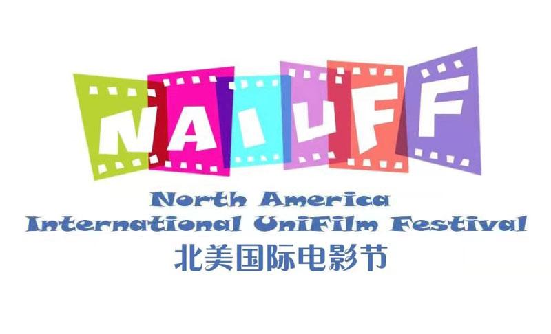UniFilmFestival
